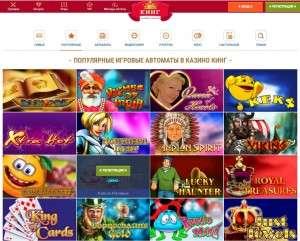 Классное казино для украинских азартных игроков